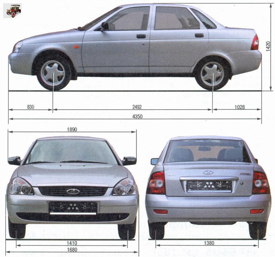 Габаритные размеры автомобиля Лада Приора ВАЗ 2170