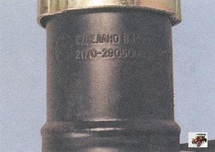 маркировка на телескопической стойке Лада Приора ВАЗ 2170