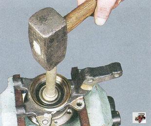 выпрессуйте с помощью соответствующей выколотки ступицу из внутреннего кольца подшипника