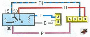 схема соединений замка зажигания