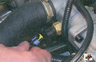 разъем жгута проводов датчика температуры охлаждающей жидкости