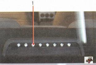 1 - светодиод повышенной яркости дополнительного стоп-сигнала