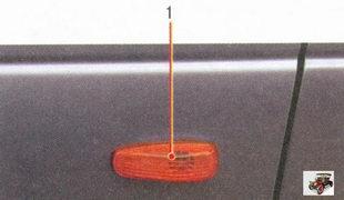 1 - лампа бокового указателя поворота, тип лампы W 5W