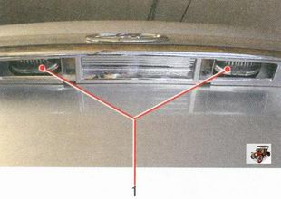 1 - лампы фонарей освещения номерного знака, тип лампы С 5W