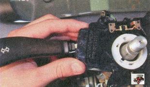 пластиковые фиксаторы левого подрулевого переключателя