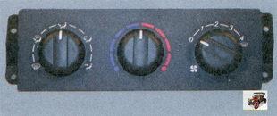 переключатель режимов работы электровентилятора отопителя в сборе (вид спереди)