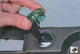 светофильтр в сборе с патроном лампы подсветки прикуривателя