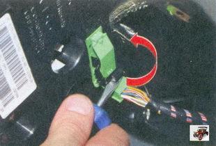 фиксатор разъема жгута проводов панели приборов