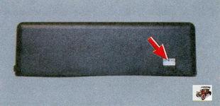 трехконтактный разъем для подключения дополнительного датчика (удара или изменения объема салона)