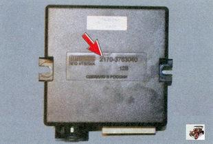 маркировка блока управления стеклопакетом