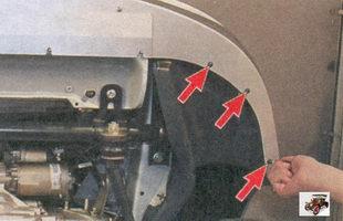 винты крепления защитного кожуха (локера) крыла к бамперу
