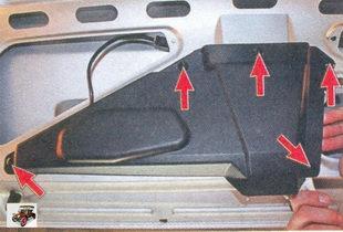 места крепления облицовки замка крышки багажника