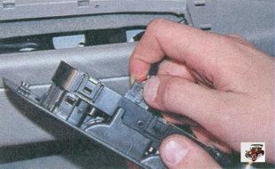 фиксатор разъема жгута проводов модуля управления стеклоподъемниками и зеркалами