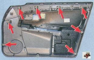 обшивка передней двери (вид с обратной стороны)