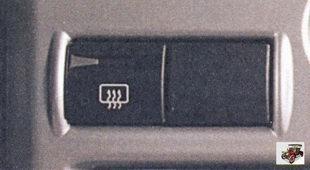 выключатель обогрева заднего стекла лада приора ваз 2170
