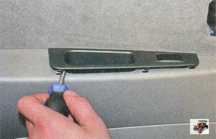 ручка задней двери