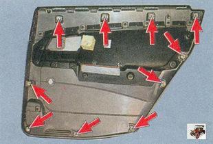 обшивка задней двери (вид с обратной стороны)