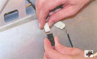 разъем жгута проводов обогрева зеркала заднего вида