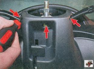 винты крепления передней части облицовочных кожухов рулевой колонки
