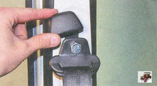 верхняя декоративная накладка ремня безопасности