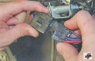 разъем жгута проводов выключателя (замка) зажигания