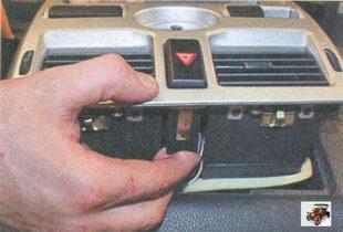 выключатель аварийной сигнализации