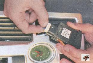фиксатор разъема выключателя аварийной сигнализации