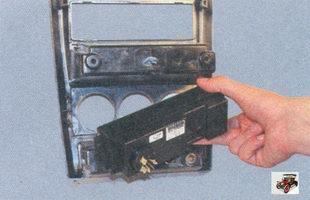блок управления отопителем салона