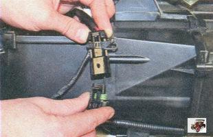 разъем жгута проводов электровентилятора отопителя салона