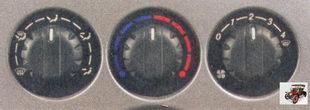 блок управления системой отопления и вентиляции салона лада приора ваз 2170