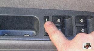 кнопка блокировки всех дверей