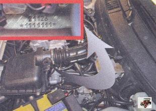 модель и номер двигателя выбиты на торце блока цилиндров