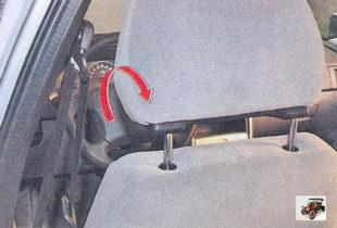 регулировка положения подголовника передних сидений