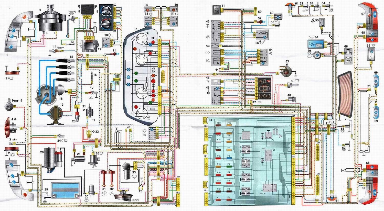 Электрическая схема автомобиля Chevrolet.