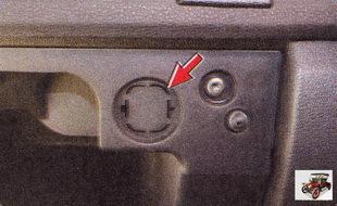 выключатель подушки безопасности