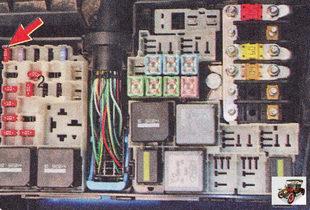 предохранитель зарядки аккумулятора