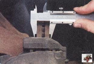 толщина тормозного диска должна быть не менее 23,0 мм