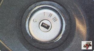 выключатель (замок) зажигания, объединенный с противоугонным устройством
