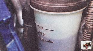 бачок гидроусилителя