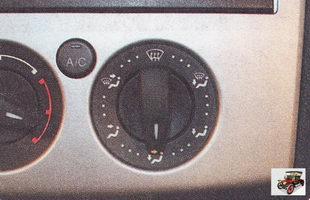 рукоятка регулятора распределения потоков воздуха