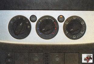 нормальный режим охлаждения салона
