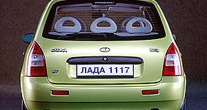 Lada Kalina ��� 1117
