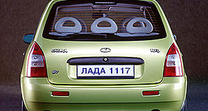 Lada Kalina ВАЗ 1117