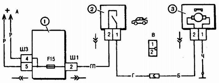 Электронная схема ваз 2110 замка багажника.