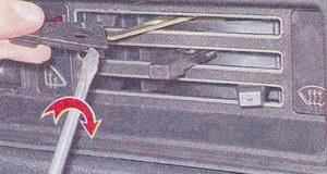 ручки рычагов управления отопителем