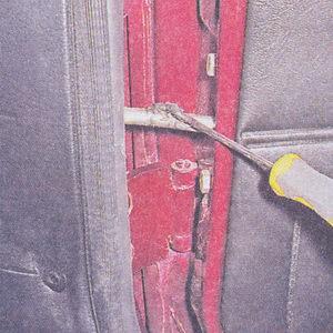 ограничитель открывания двери