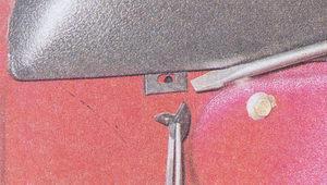 фиксатор накладки двери
