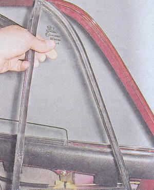 неподвижное стекла задней двери ваз 2107