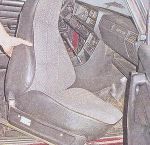 переднее сиденье ваз 2107