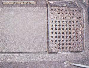саморез нижнего крепления приборной панели к кузову автомобиля ваз 2107
